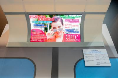 JOLED-Metro-signage-OLED-FineTech-JP-2018-img_assist-400x266.jpg