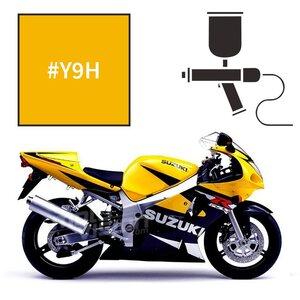 motorcycle-paint-suzuki-pearl-lively-yellow-gsxr-600-2001-2003.jpg