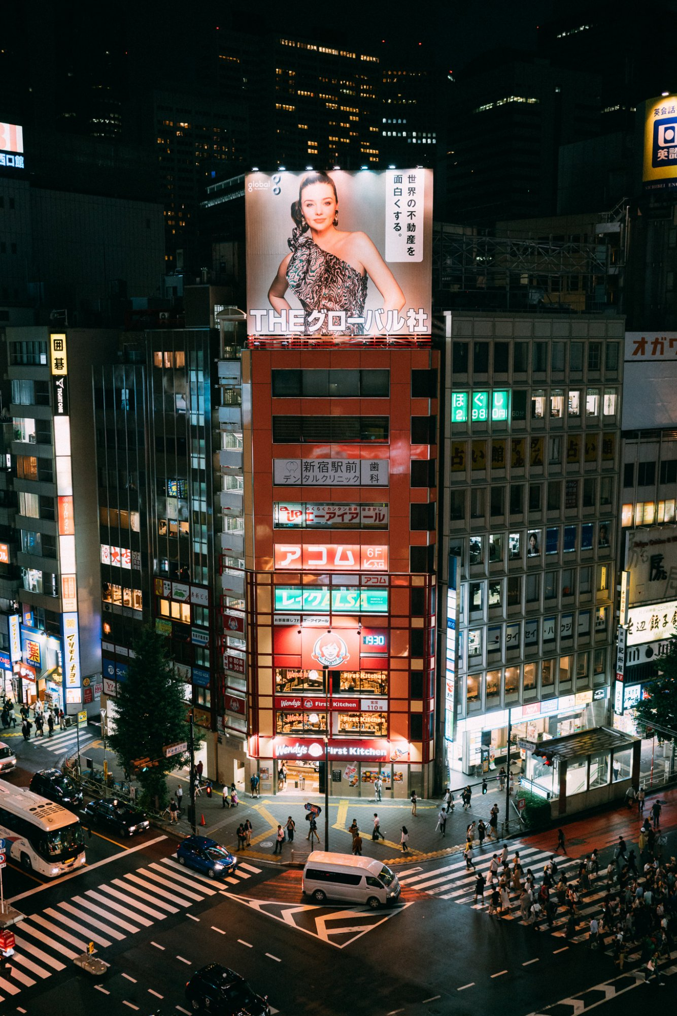J_Bostwick_-_Nippon_-_20190714_-_JB_05983.jpg