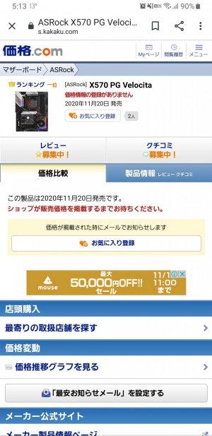 Screenshot_20201115-171339_Chrome.jpg