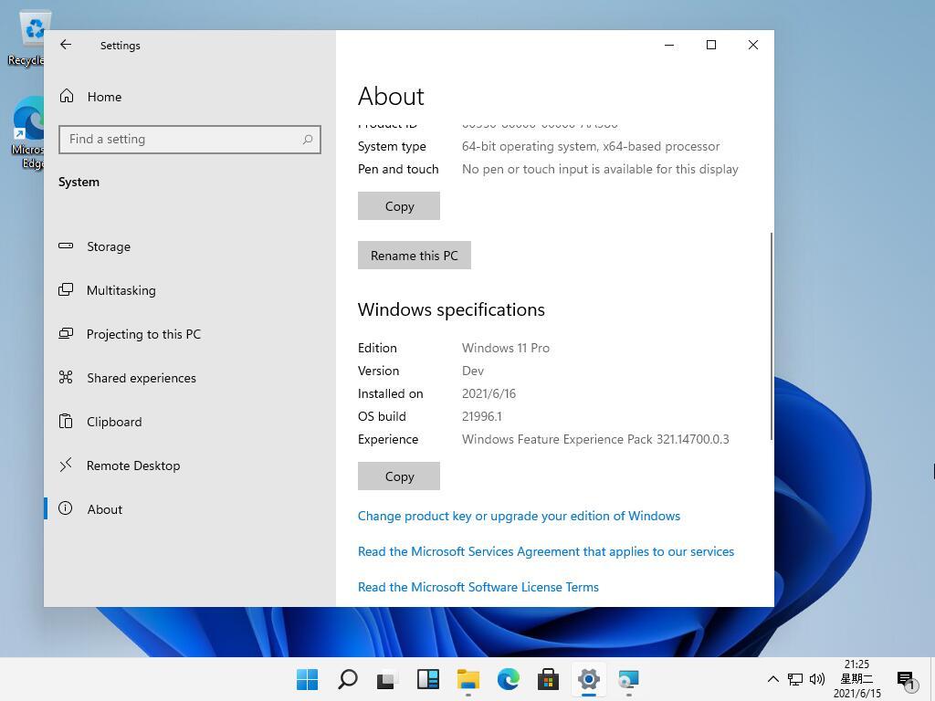 windows11_2.jpg